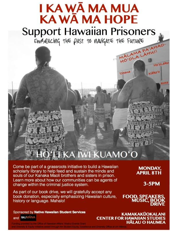 paahao flyer for 4.8.13UH event